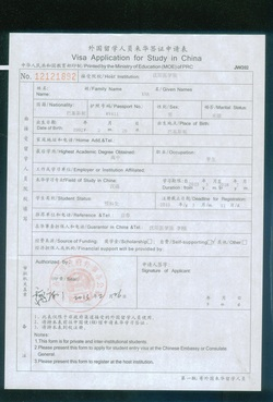 document required for passport